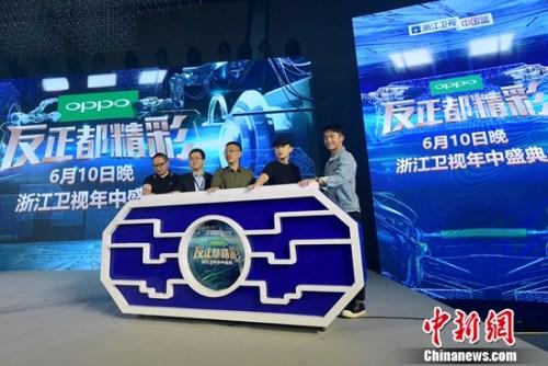 OPPO将携浙江卫视打造年中盛典 发布全新拍照手机R11