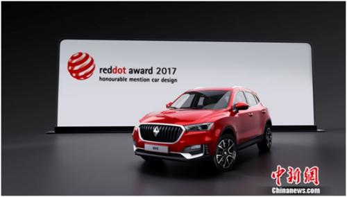 """""""德国劲锐轻奢SUV"""" BX5在与来自54个国家的杰出设计产品的激烈角逐中脱颖而出,摘下红点设计大奖的桂冠"""