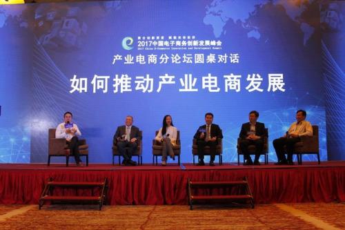 优信王鑫:2021年二手车成交将破2000万台