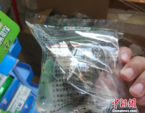 标称北京建海春食品有限公司生产的小枣粽子。<a target='_blank' href='http://www.chinanews.com/' >中新网</a>记者 李金磊 摄