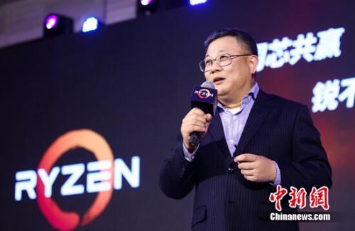 同芯共赢锐不可挡 AMD&京东品牌整机联合发布会召开