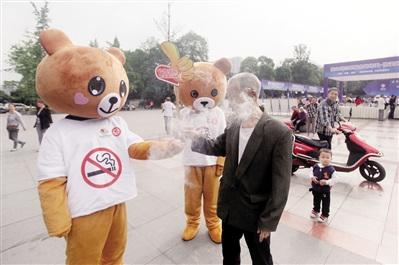 """第30个""""世界无烟日""""主题志愿服务活动。 本报记者 雷键 摄"""