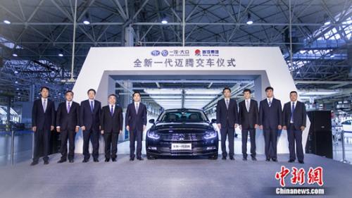 全新迈腾进军高端商务车市场 一汽-大众牵手首汽集团