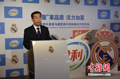 伊利集团执行总裁张剑秋在发布会上致辞