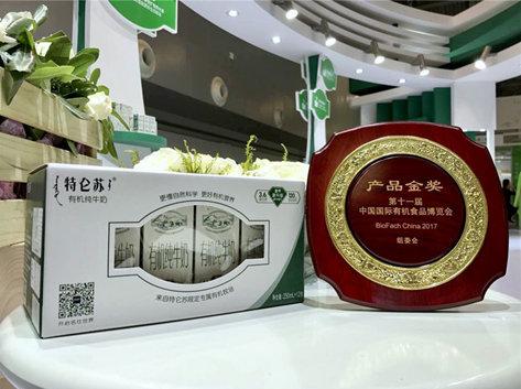 特仑苏有机奶六度蝉联中国国际有机食品博览会金奖