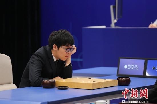 柯洁再负AlphaGo