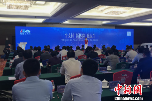 今日,中国银联联合40余家商业银行宣布,正式推出银联云闪付二维码产品。 种卿 摄