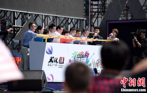 2017斗鱼嘉年华武汉开幕。