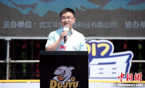 斗鱼创始人、CEO陈少杰开幕式致辞。