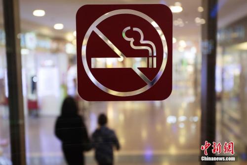 资料图:上海某商场的醒目位置张贴了禁烟标识。<a target='_blank' href='http://www.chinanews.com/'>中新社</a>记者 张亨伟 摄