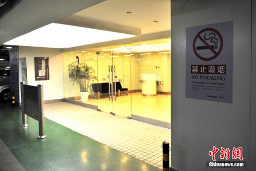 资料图:某写字楼入口处张贴的禁烟宣传公告。 <a target='_blank' href='http://www.chinanews.com/' >中新网</a>记者 金硕 摄