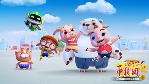 三只小猪与阿潘、阿达玩闹