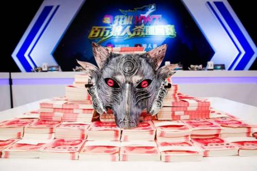 震撼!花椒直播首场狼人杀公开赛现场摆100万现金