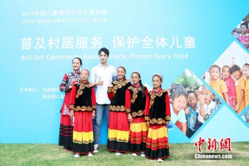 许魏洲出席儿童福利周活动