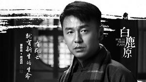 """申捷表示,在剧中安排白嘉轩与鹿兆鹏在雨夜争吵、辩论,表达的是他作为编剧对传统的""""守""""和""""变""""的思考。"""