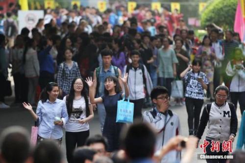资料图:高考考生走出考场。<a target='_blank' href='http://www.chinanews.com/'>中新社</a>记者 泱波 摄