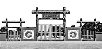 殷墟宫殿宗庙遗址