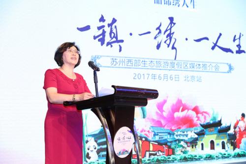 中國旅行社協會秘書長孫桂珍在活動中致辭