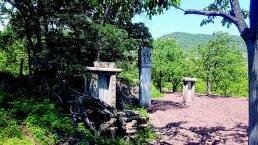 考古专家发现韩愈一支后裔生活在山西高平