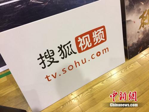 6日,《刺客列传2》上线发布会举行。 吴涛 摄