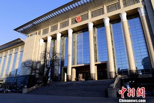 资料图:最高人民法院。中新社记者 李慧思 摄