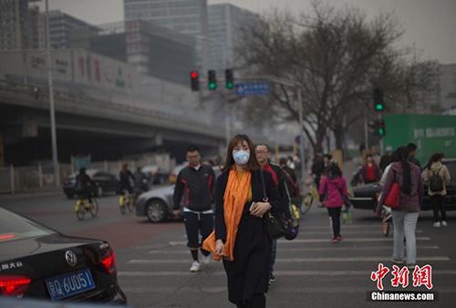 资料图:北京遭遇雾霾天。<a target='_blank' href='http://www.chinanews.com/'>中新社</a>记者 刘关关 摄