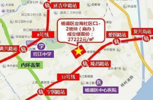 寶龍獲上海楊浦地塊 深耕上海信心不變