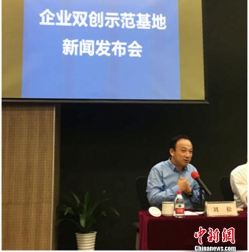 阿里巴巴集团副总裁刘松汇报发言