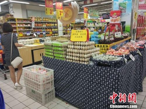 市民正在超市购物。<a target='_blank' href='http://www.chinanews.com/' >中新网</a>记者 李金磊 摄