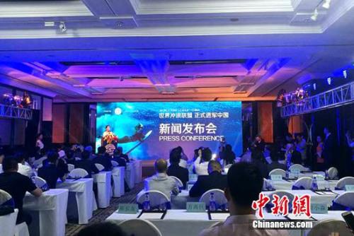发布会现场。<a target='_blank' href='http://www.chinanews.com/' >中新网</a>记者王牧青摄