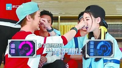 《奔跑吧》节目中,鹿晗和迪丽热巴进行的心跳测试游戏设计得很假。