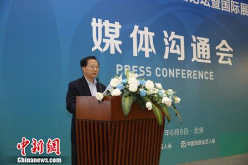 中国电动汽车百人会理事长陈清泰致辞