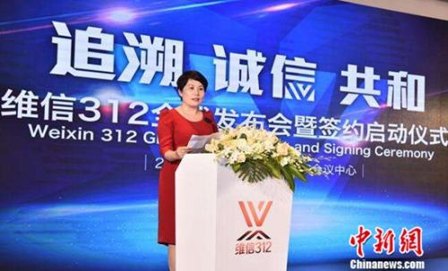 中润华通实业有限公司创始人江瑜