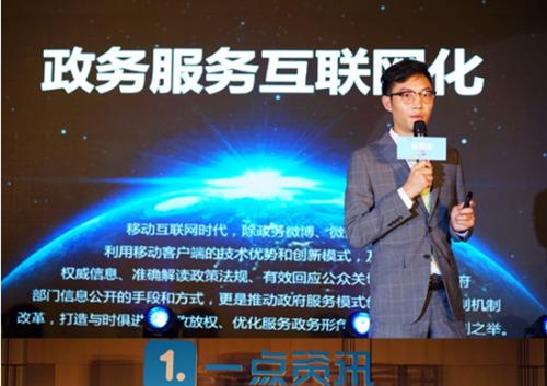 一点资讯本地化事业中心总经理刘育宏