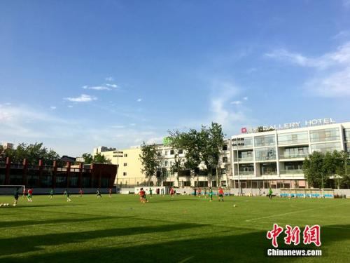 国安训练过程中。<a target='_blank' href='http://www.chinanews.com/' >中新网</a>记者王牧青摄