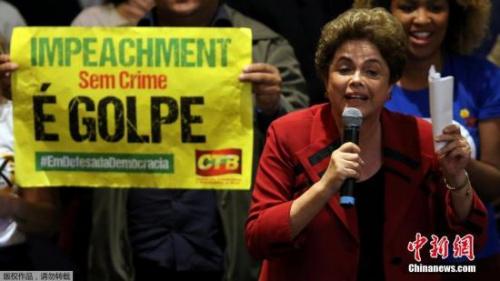 巴西最高法院作出裁决 认定前总统罗塞夫无罪(图...