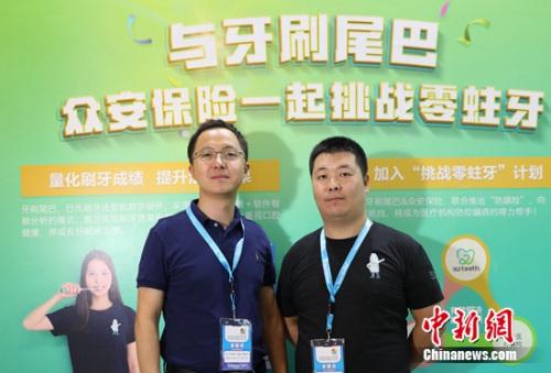 32teeth CEO张伟与众安保险产品经理苏刚