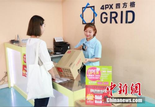 天猫超市、菜鸟联盟618大促香港香港电商正式迈入次日达时代
