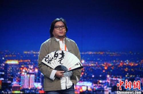 阿里文娱战略委员会主席高晓松