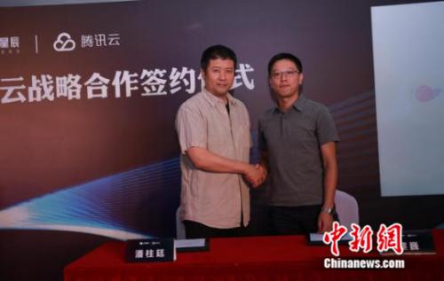 战略合作协议成功签署