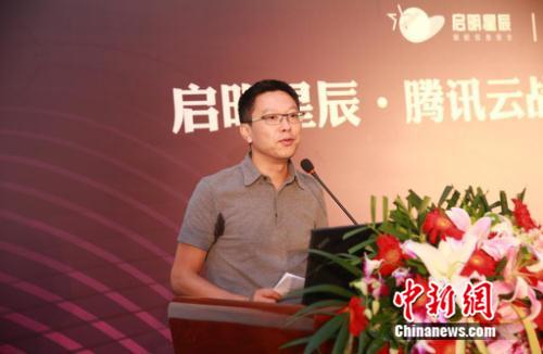 腾讯云副总裁、腾讯社交网络与腾讯云安全负责人黎巍