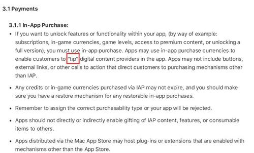 """苹果更新的App Store审核指南明确了对应用内""""打赏""""服务的态度。图片来源:苹果开发者官网截图"""