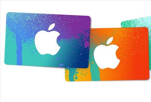 资料图:App Store充值卡。图片来源:苹果官网截图