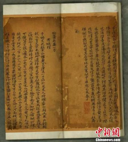 6月12日,蒲松齡《聊齋志異》手稿在遼寧展出。 鐘欣 攝