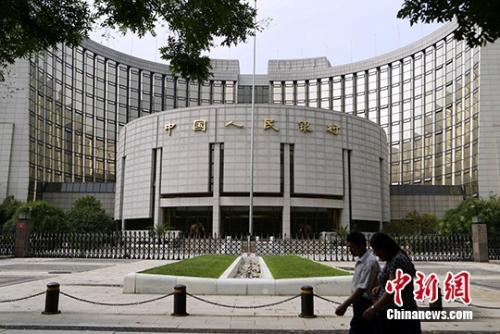 中国人民银行总部资料图。 中新社发 李慧思 摄