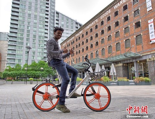 曼彻斯特是摩拜单车全球第100座城市