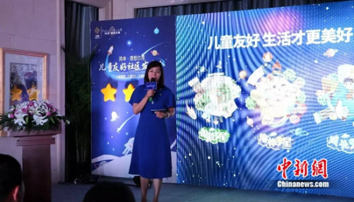 鸿坤集团地产开发公司副总经理、市场营销总经理孙霞