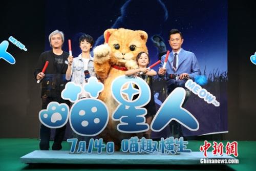 优德88官方中文版 2
