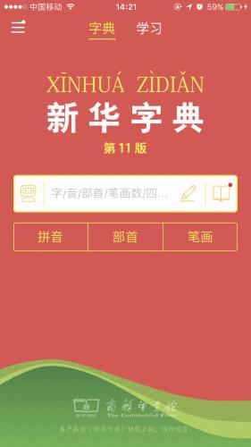 皇冠现金app 1