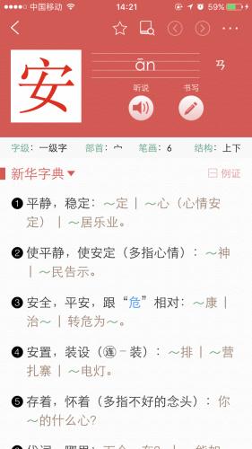 皇冠现金app 2